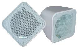 Pyle 5-inch White Weatherproof Full-range 2-way Enclosed Speaker - Thumbnail 1