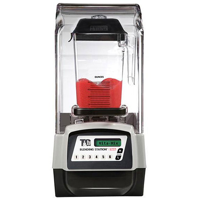 vitamix g series 7500 blender intro downloads