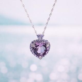 Miadora 10k White Gold Amethyst, Tanzanite and Diamond-accented Necklace