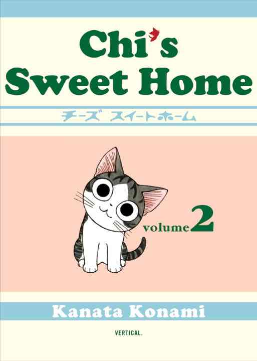 Chi's Sweet Home 2 (Paperback)