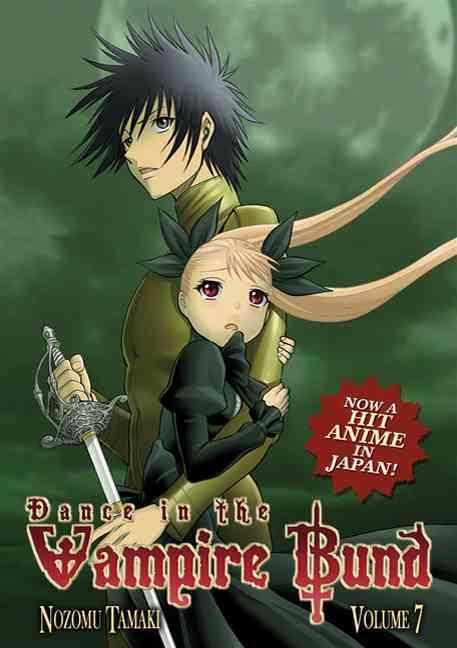 Dance in the Vampire Bund 7 (Paperback)
