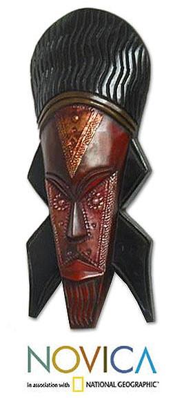 Sese Wood and Brass 'Good Service' Akan Mask (Ghana)