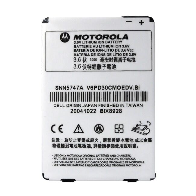 Motorola MPX220 SNN5747A Standard Li-ion Battery