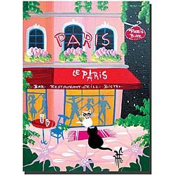 Herbert Hofer 'Le Paris' Gallery-wrapped Canvas Art
