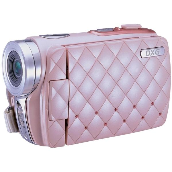 "DXG Riviera DXG-535V Digital Camcorder - 3"" LCD - CMOS - White"