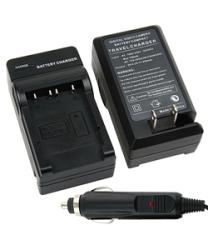 Sony NP-ft1 / FE1 / BG1 / DAV-fr1 Compact Battery Charger Set