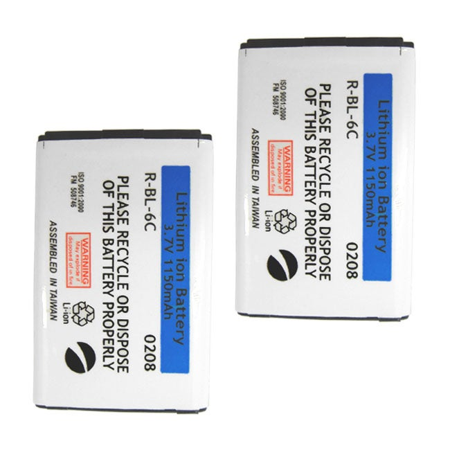 Nokia BL-6C Cellular Phone Battery (Set of 2)