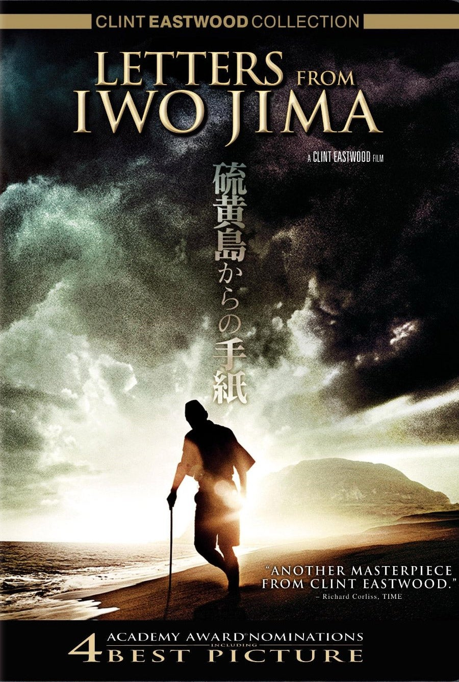 Letters From Iwo Jima (DVD)