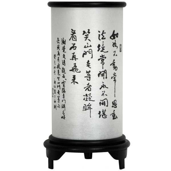 Handmade Japanese-style 13-inch Kanji Table Lantern Lamp (China)