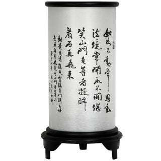 Handmade Japanese-style 13-inch Kanji Table Lantern Lamp (China)