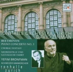 David Zinman - Beethoven: Piano Concerto No. 5