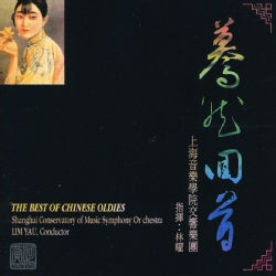 BEST OF CHINESE OLDIES - BEST OF CHINESE OLDIES