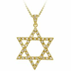 Icz Stonez 18k Gold over Sterling Silver Cubic Zicornia Star of David Necklace