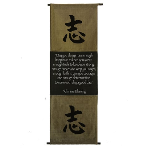 Cotton Ambition Chinese Blessing Scroll, Handmade in Indonesia