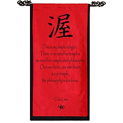 Cotton Kindness Symbol and Dalai Lama Quote Scroll, Handmade in Indonesia
