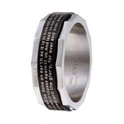Stainless Steel Lord's Prayer Ring - Thumbnail 1