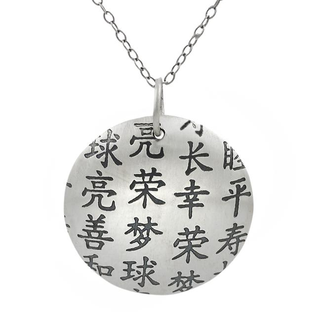 Journee Collection  Sterling Silver Chinese Calligraphy Round Necklace