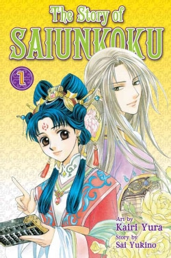 The Story of Saiunkoku 1 (Paperback)