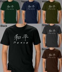 Los Angeles Pop Art Men's Chinese Peace Symbol T-shirt