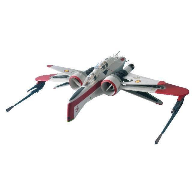 Revell Star Wars ARC170 Starfighter Plastic Model