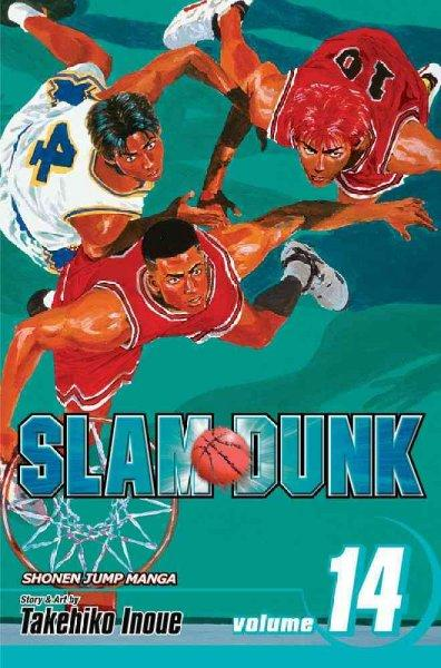 Slam Dunk 14: The Best (Paperback)