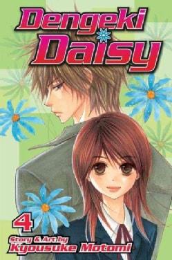 Dengeki Daisy 4 (Paperback)