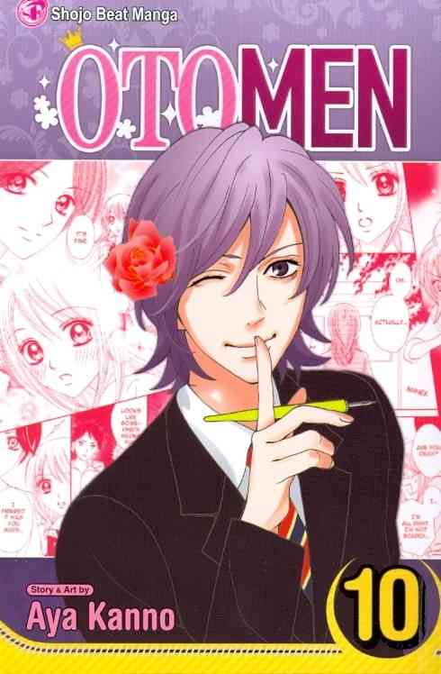 Otomen 10: Shojo Beat Edition (Paperback)