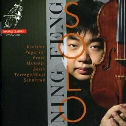 Ning Feng - Violin Solo