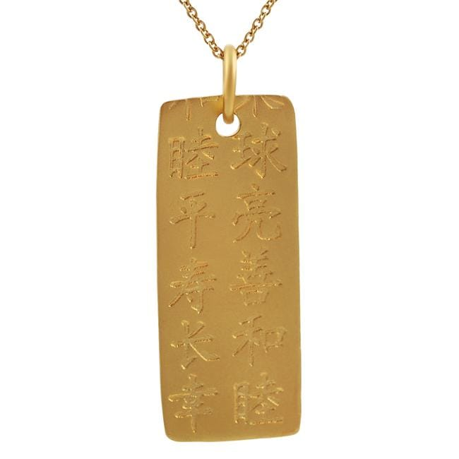 Journee Collection  Sterling Silver Vermeil-style Chinese Characters Necklace