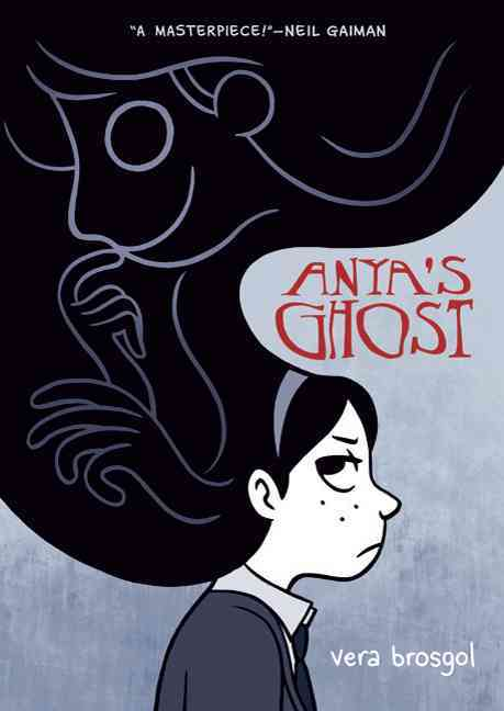 Anya's Ghost (Paperback)