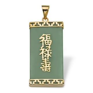 PalmBeach Emerald-Cut Green Jade 14k Yellow Gold Prosperity/Long Life/Luck Pendant Naturalist