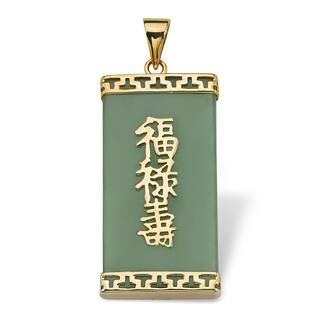 Emerald-Cut Green Jade 14k Yellow Gold Prosperity/Long Life/Luck Pendant Naturalist|https://ak1.ostkcdn.com/images/products/5318434/P13125688.jpg?impolicy=medium