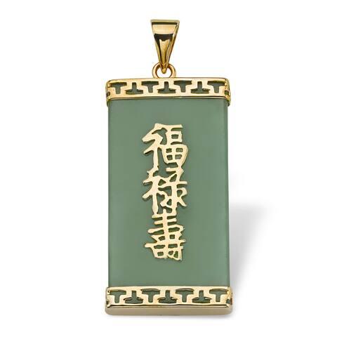 Emerald-Cut Green Jade 14k Yellow Gold Prosperity/Long Life/Luck Pendant Naturalist