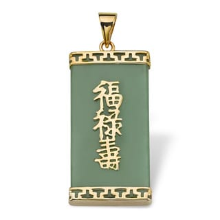 Emerald-Cut Green Jade 14k Yellow Gold Prosperity/Long Life/Luck Pendant Naturalist