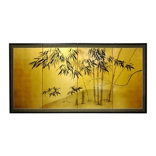 Handmade Silk and Wood 24-inch Gold Leaf Bamboo Wall Hanging/ Screen (China)