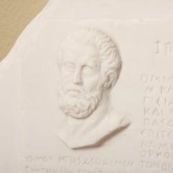 White Bonded Marble Hippocratic Oath Wall Fragment - Thumbnail 2