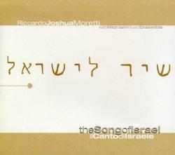 RICCARDO JOSHUA MORETTI - SONG OF ISRAEL