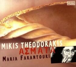 Mikis Theodorakis - Asmata