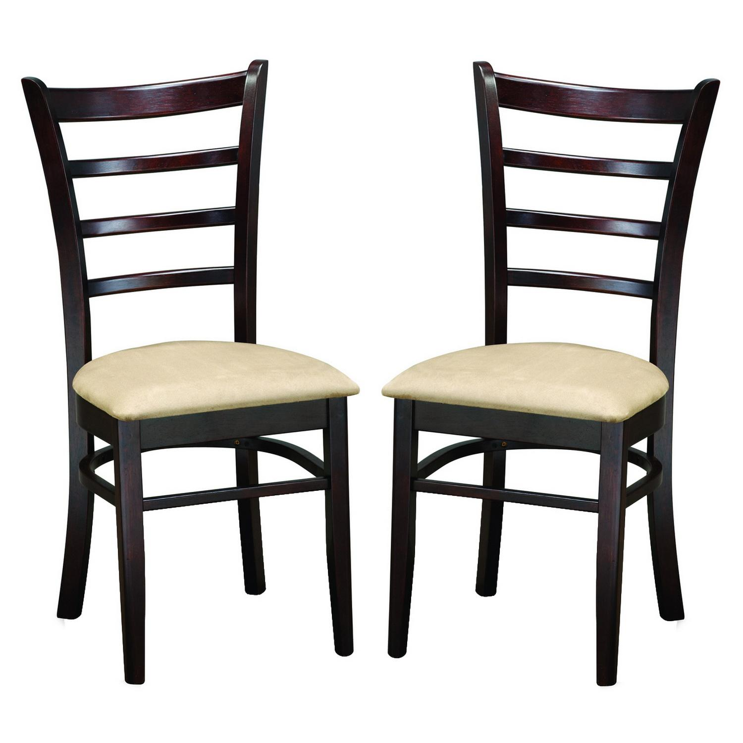Chairs For The Kitchen: Keitaro Dark Brown Modern Dining Chairs (Set Of 2)