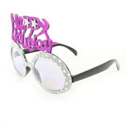Women's 2354 Silver Fashion Happy New Year Sunglasses - Thumbnail 1