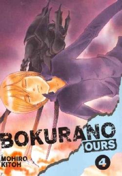 Bokurano: Ours 4 (Paperback)