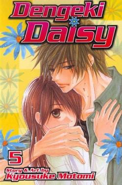 Dengeki Daisy 5 (Paperback)