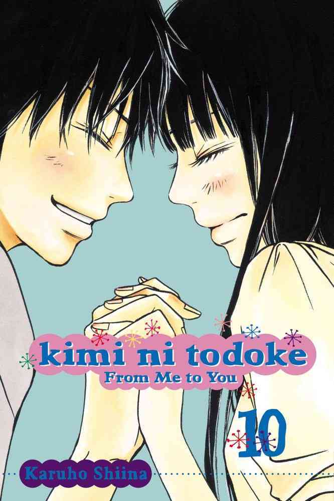 From Me to You 10 (Paperback)