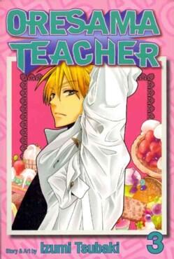 Oresama Teacher 3 (Paperback)