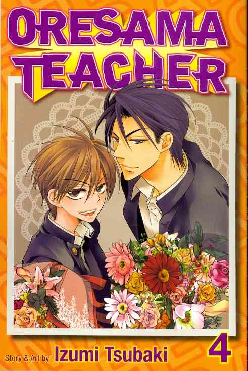 Oresama Teacher 4 (Paperback)