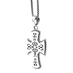 14k Yellow Gold and Sterling Silver Peridot Cross Necklace