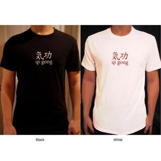 Yogacara Men's 'Qi Gong' Artwork Tee (4 options available)