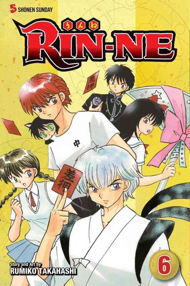 Rin-ne 6 (Paperback)