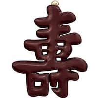 Handmade Wood Oriental Long Life Symbol (China)