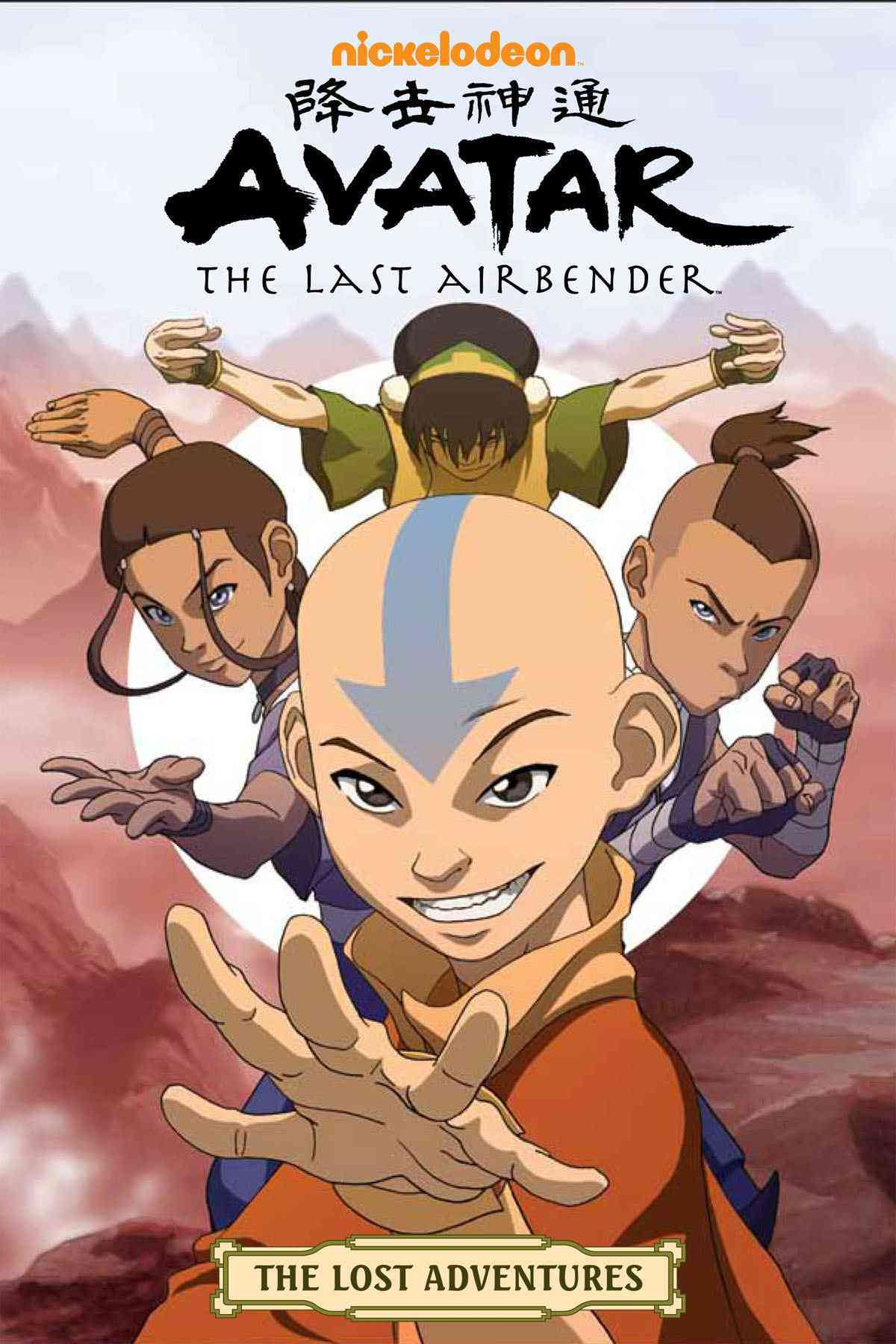 Avatar - the Last Airbender: The Lost Adventures (Paperback)